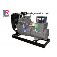 Wholesale Open Type 3 Cylinders 40kw Open Diesel Generator Set with 3 Phase and 4 Wires from china suppliers