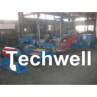 Wholesale 0.2 - 2.0 * 1300mm Simple Steel Coil Slitting Cutting Machine With 0 - 30m/min Speed from china suppliers