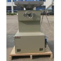 Buy cheap Shock Impact Test Bench Plus Shock Measure Controller Mechanical Shock Test Machine from wholesalers