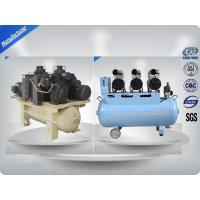 Wholesale Small Low Noise Oilless Air Compressor / Air Cooling Portable Air Compressor from china suppliers