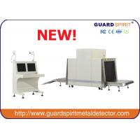 Wholesale Large Model X ray Baggage Scanner, x-ray luggage screening machine with Tunnel size 100*80 cm from china suppliers