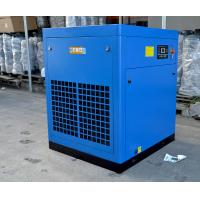 Wholesale Natural Gas Belt Driven Air Compressor Rotary For Chocolate Production Factory from china suppliers