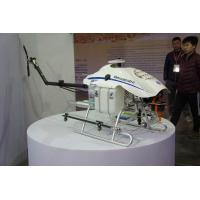 Wholesale Agricultural unmanned helicopter sprayer WL-15G from china suppliers
