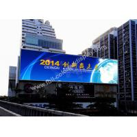 Wholesale RGB P8 Outdoor Rental LED Display 640x640mm Die Casting With Plug from china suppliers