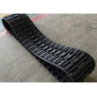 Quality ATV/SUV Snow Vehicle Rubber Track 410*87*42 for sale