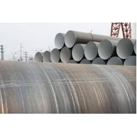 Wholesale API5L SSAW Steel Pipe As - rolled Heat - treated Temporary External Coating from china suppliers