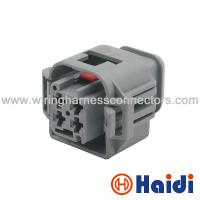 Wholesale Four Way Pin Male Female Wire Connectors Female Durability For Original Brand Cars from china suppliers
