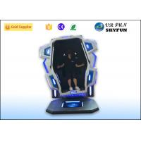 Fashionable 360 Degree VR Rotating Game Machine For Theme Park ROHS Approved