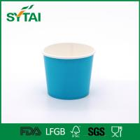 Wholesale Colorful Disposable Paper Ice Cream Cups with Flexo Printing , Eco - Friendly from china suppliers