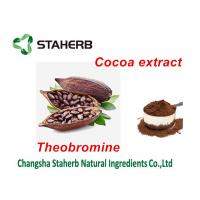 Wholesale Natural Cocoa Extract Dehydrated Fruit Powder Food Grade Alkalized Cocoa Powder from china suppliers