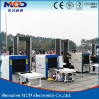 Wholesale X Ray Machine MCD-6550 with Network Interface Widely for Baggage Inspection from china suppliers