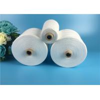 100% Spun Polyester TFO Yarn 50S/2 High Tenacity Yarn Raw White Well Evenness