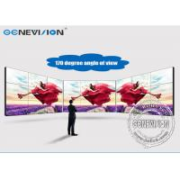 Wholesale 3D Touch Screen Digital Signage video wall / indoor 1080P wall mount advertising player from china suppliers