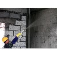 Wholesale Efficient Cement Based Mortar Concrete Waterproofing White Agent from china suppliers