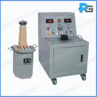 Wholesale 50KV High Voltage Withstand Tester with high precision from china suppliers