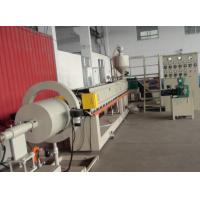 Quality EPE Foam Sheet Extrusion Line pearl cotton film pe foam extruder for sale