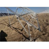 Metal Solar Panel Ground Mounting Systems PV Concrete Foundation Corrosion Resistance