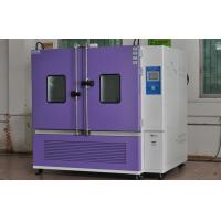 Wholesale Internal 2000L Temperature Humidity Alternate Test Chamber Range 20% - 90%RH CE Certified from china suppliers