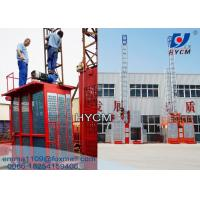 Wholesale 1000KG-4000KG Pinion and Rack Building Elevator Hoist Anti-fall Safety Device from china suppliers