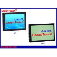 Wholesale Industrial Intelligent 19 Inch Open Frame Touch Monitor Open Frame , FCC from china suppliers