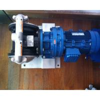 Buy cheap Electric MOTOR  Operated Diaphragm pump from wholesalers