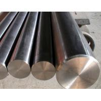 Wholesale Stainless Steel Cold Rolled / Hot Rolled Steel Round Bar For Construction Materials from china suppliers