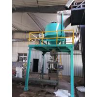 Buy cheap 200bags/hour Powder Bagging Machine, Fully stainless steel from wholesalers