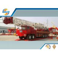 Wholesale XJ350 series workover rig / oilfield drilling equipment Rotary type from china suppliers