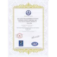 Cixi Jili Stamping Product CO.,Ltd Certifications