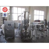 Wholesale Moistureproof fluid bed coater , Multi function high shear wet granulation in pharmaceutical industry from china suppliers