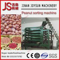 Wholesale Earthnut Picking Machine Groundnut Peanut Harvesting Machine from china suppliers