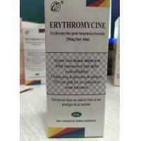 Wholesale Erythromycin Oral Suspension 125MG / 5ML 60ML , 250MG / 5ML 60ML from china suppliers