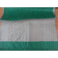 Wholesale 90-100gsm factory direct price good quality green/silver pp  tarpaulin sheet from china suppliers