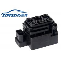 Wholesale Professional Audi Q7 Air Suspension Solenoid Valve High Performance 7L0698014 from china suppliers