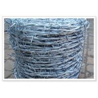 Wholesale PVC Coated Barbed Wire Twisted Barbed Wire Big Roll Barbed Wire from china suppliers