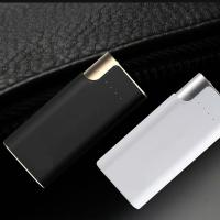 Wholesale Christmas gift Best selling products power bank 5200mAh 5V/1A from china suppliers