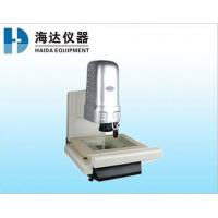 Wholesale Easy To Operate 3D Optical Measuring Instruments With scanning Test from china suppliers