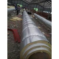 Wholesale Heat insulation material with self adhesive glue, pipe insulation wrap material from china suppliers