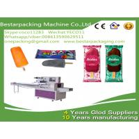 Wholesale {hard popsicle wrapping machine, ice cream with stick flow pack,food popsicle flow pack} from china suppliers