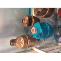Wholesale Brass Body Volumetric Water Meter with  Rotary Piston Liquid Sealed from china suppliers