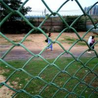 Buy cheap chain link steel wire mesh fence  top barbed wire fence from wholesalers