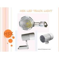 Buy cheap Alluminum Energy saving LED Track Light , Rail Spot Trunking Lighting 30w from wholesalers