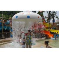 Wholesale Mushroom Water Fountain Spray Park Equipment Toddlers Entertainment from china suppliers