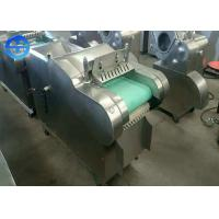 Wholesale Automatic Crouton Cutter / Stainless Steel Bread Crouton Making Machine from china suppliers
