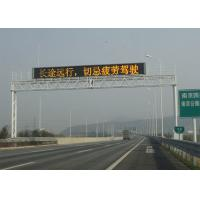Quality High Intelligence P20 Highway Traffic Signs Further Viewing Distance for sale