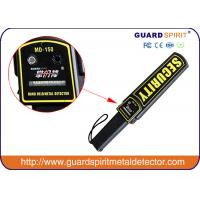 Wholesale 9V Rechargeable hand held metal detector / Super wand security body scanner for airport from china suppliers