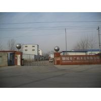 Liaocheng Rich-joint Wood Industry Co.,Ltd