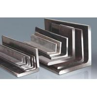 Wholesale Mild Steel Equal Angle from china suppliers