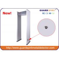 Wholesale CE Approved 700mm width channel door frame metal detector , security metal detection system on sale from china suppliers