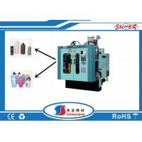 Quality 4 Cavity Single Layer HDPE Blowing Machine , HDPE Bottle Making Machine for sale